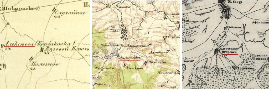 Агарёвка на старых картах