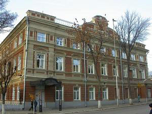 Ивановы дом в Саратове