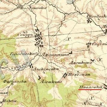 Гартовка на карте Стрельбицкого