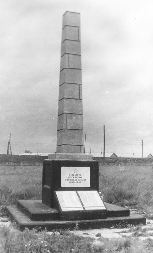 Кувыка памятник
