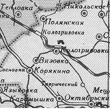 Полянск 1939