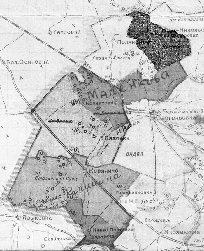 Карта колхоза деревни Вязовка