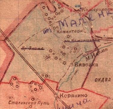 Коминтерн карта Колхоза