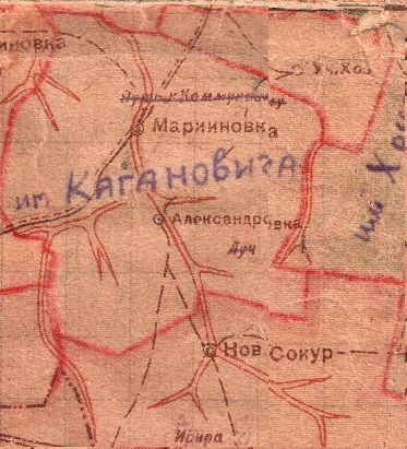 карта колхоза