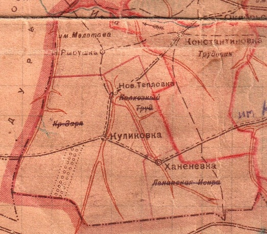 Куликовка на карте колхозов 1948 года.