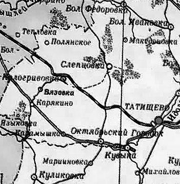 Полянск карта 1956