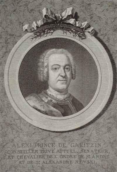 Алексей Дмитриевич Голицын