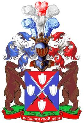 Варыпаевы, герб