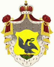 Енгалычевы герб