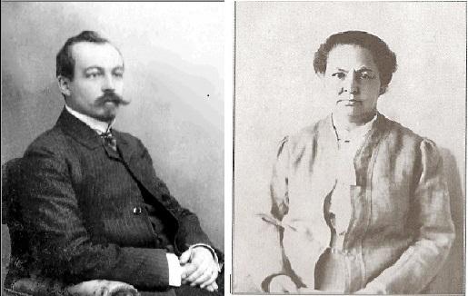 Зацепин Гавриил Михайлович с супругой