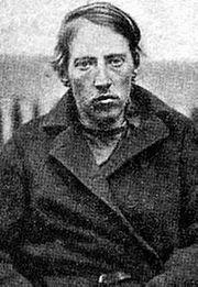 Каракозов Дмитрий Владимирович