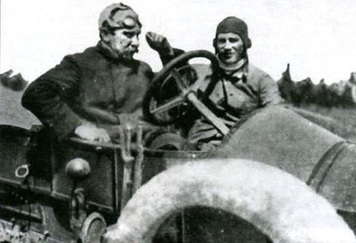 Карякин Валериан
