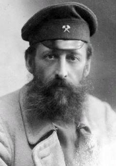 Минх Александр Александрович