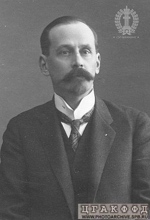 Вадим Павлович Митрофанов