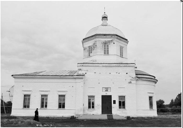 Церковь в Слепцовке