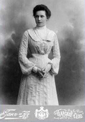 Александра Александровна Теглева