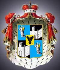 Щербатовы герб