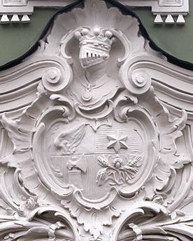 Устиновы герб