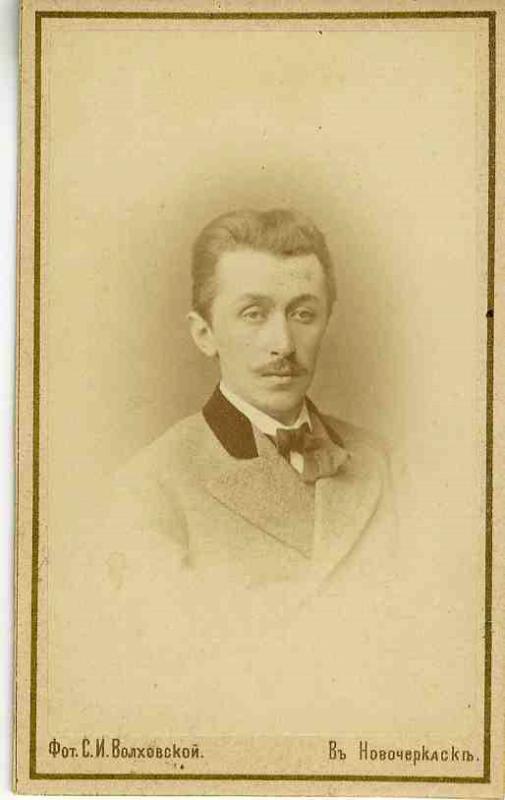 Юматов Пётр Дмитриевич