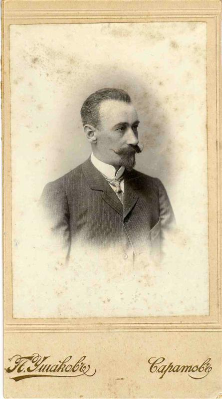 Юматов Василий Дмитриевич.