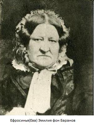 Жена Александра Николаевича Бодиско