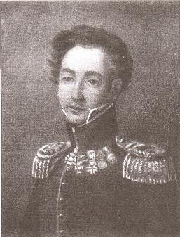 Константин Андреевич Бодиско