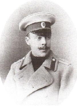 Александр Константинович Бодиско