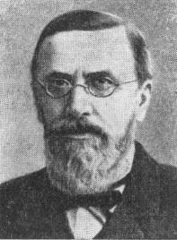 Минх Григорий Николаевич