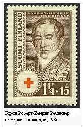 Барон Роберт Ребиндер на марке Финляндии 1936 г.