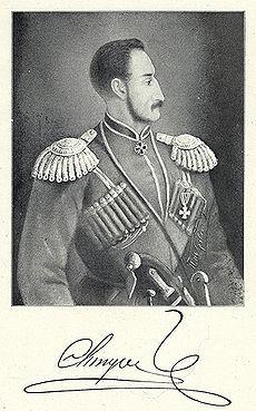 Николай Павлович Слепцов