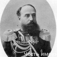 Андрей Иванович Чекмарев