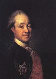 Портрет Михаила Михайловича Щербатова.