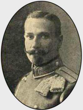 Македонский Владимир Иванович