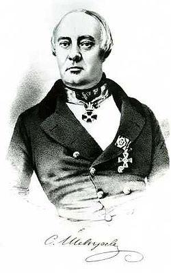 Степан Петрович Шевырёв