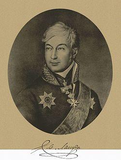 Василий Сергеевич Ланской