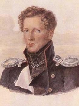 Сергей Петрович Ланской