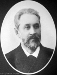 Иван Александрович Угримов
