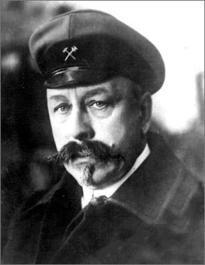 Борис Иванович Угримов