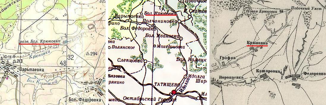 Большая Крюковка на картах