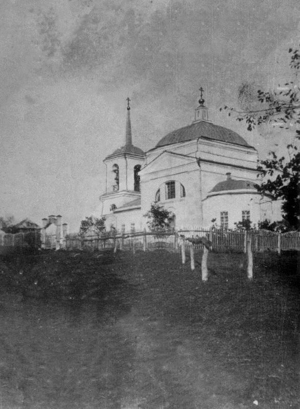 Курдюм церковь 1900