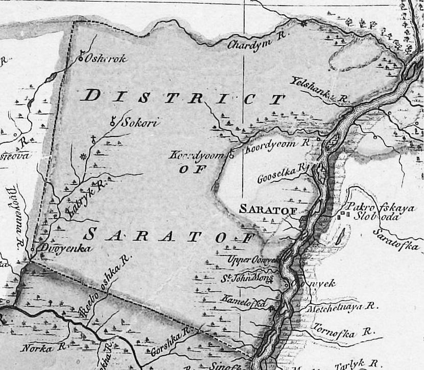Курдюм 1765