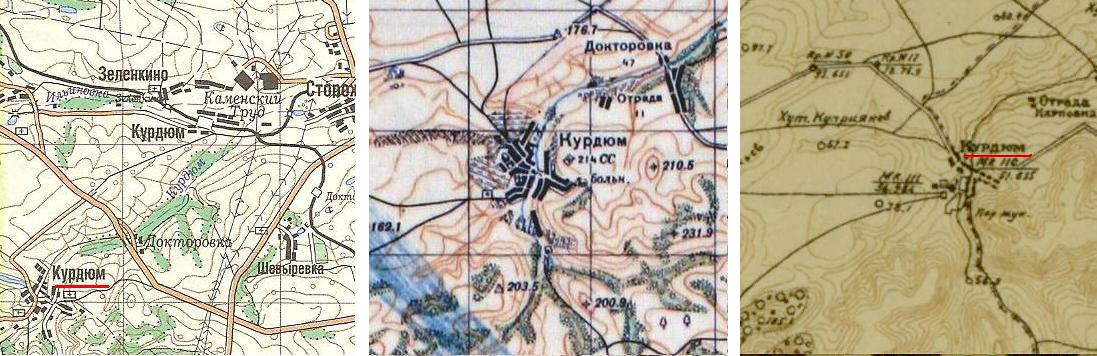 Курдюм на картах