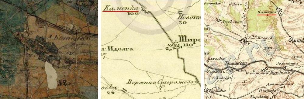 Большая Каменка на старинных картах