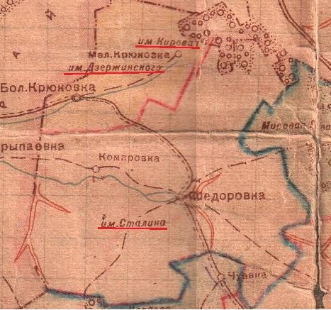Большая Фёдоровка карта колхоза