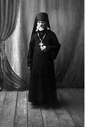 Курдюм Иеромонах Иона